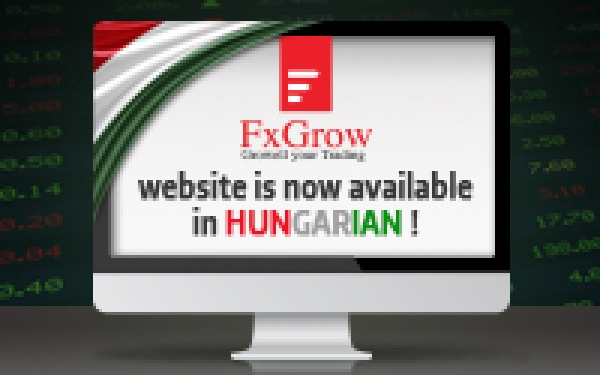 OUR WEBSITE IS NOW AVAILABLE IN HUNGARIAN